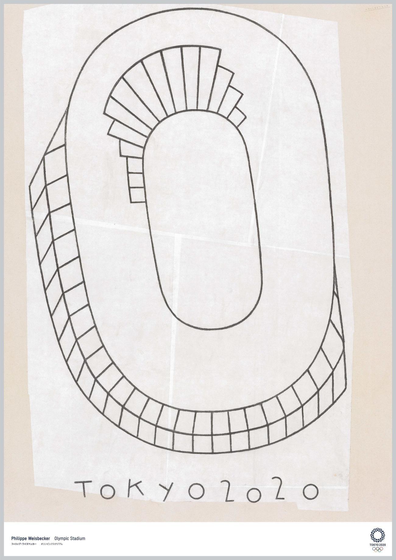 アーティストのフィリップ・ワイズベッカー氏が手掛けたオリンピックをテーマにした作品「オリンピックスタジアム」@Tokyo2020