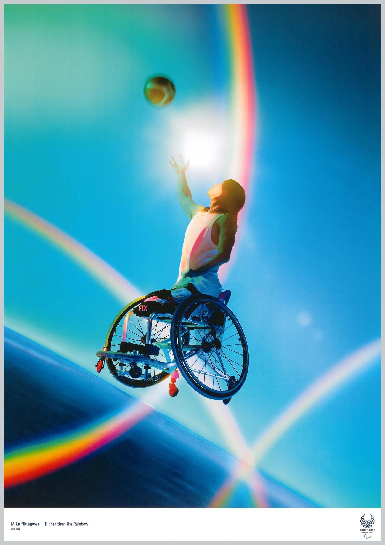 写真家の蜷川実花氏が手掛けたパラリンピックをテーマにした作品「Higher than the Rainbow」@Tokyo2020