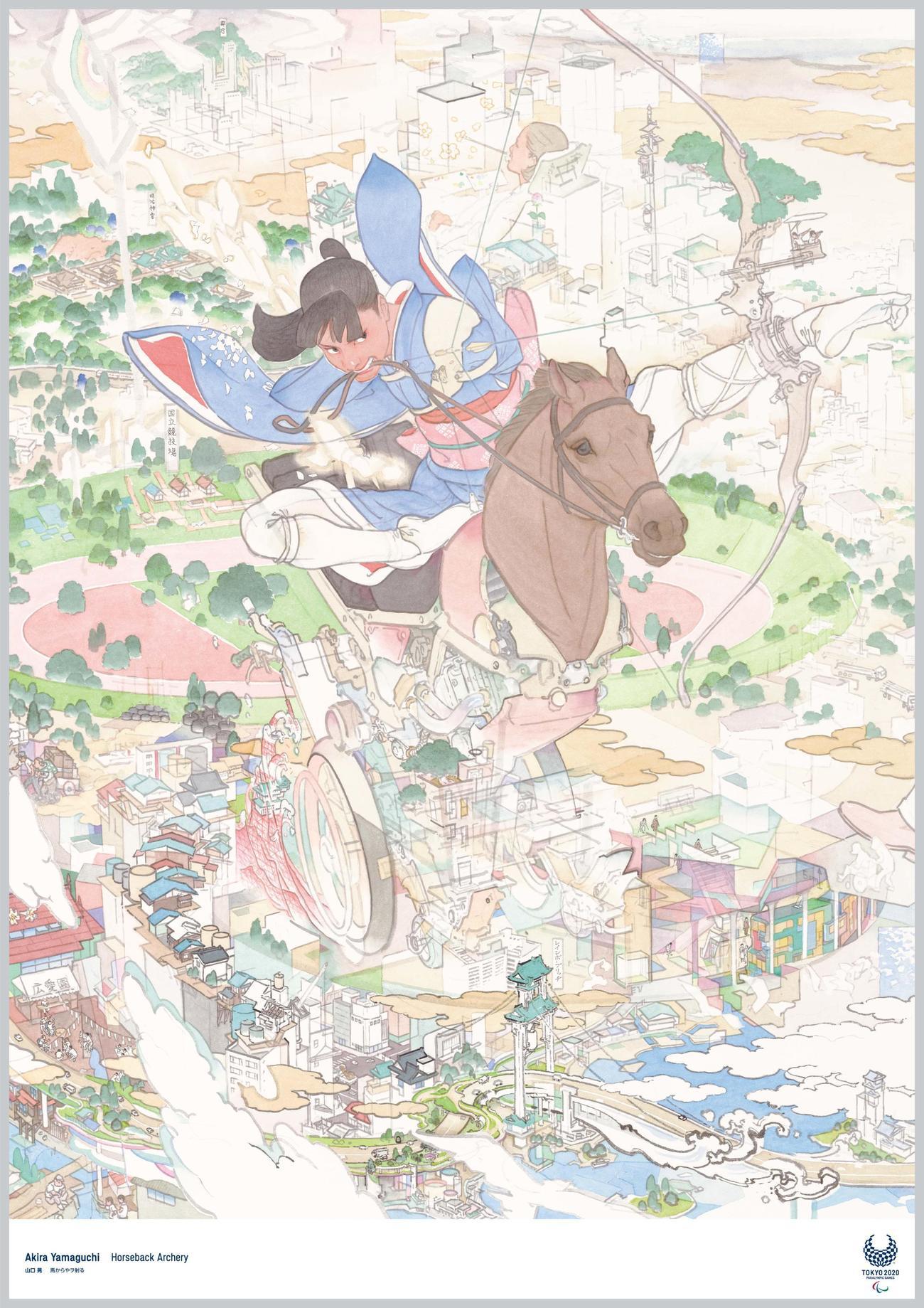 画家山口晃氏が手掛けたパラリンピックをテーマにした作品「馬からやヲ射る」@Tokyo2020