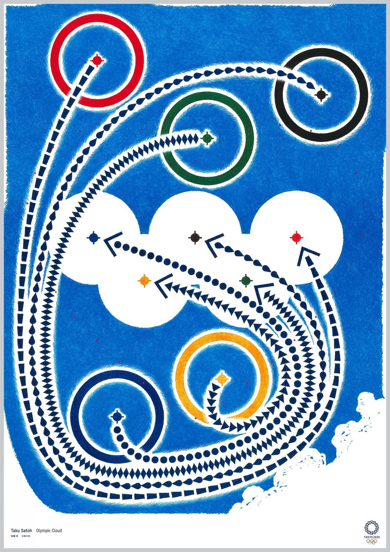 グラフィックデザイナー佐藤卓氏が手掛けたオリンピックをテーマにした作品「五輪の雲」@Tokyo2020