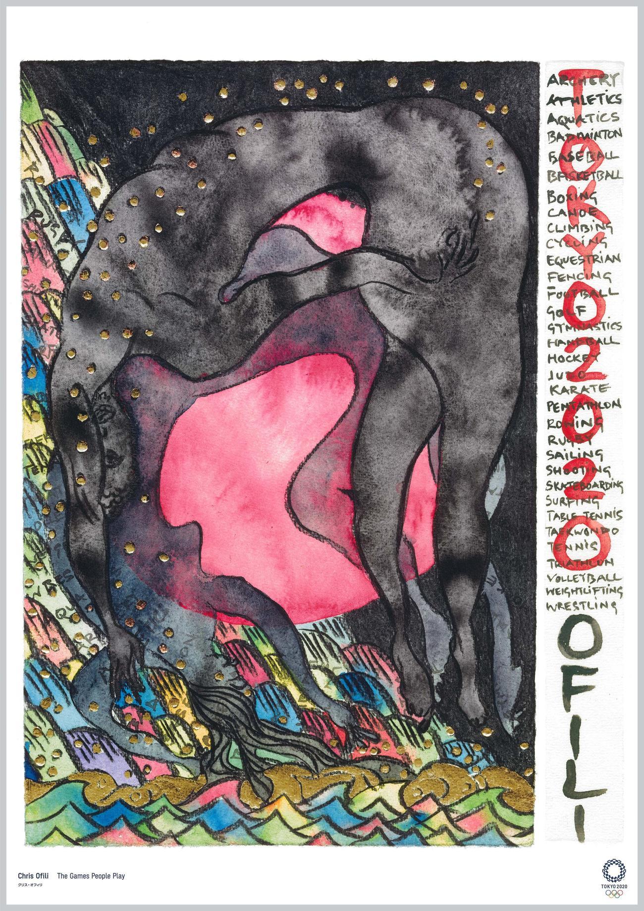 アーティストのクリス・オフィリ氏が手掛けたオリンピックをテーマにした作品「The Games People Play」@Tokyo2020