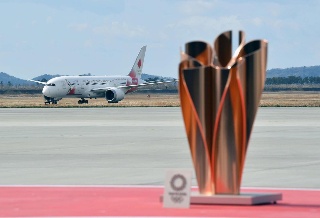 聖火到着式 ギリシャから聖火を乗せ航空自衛隊松島基地に到着した特別輸送機「TOKYO2020号」。手前は聖火皿(撮影・滝沢徹郎)