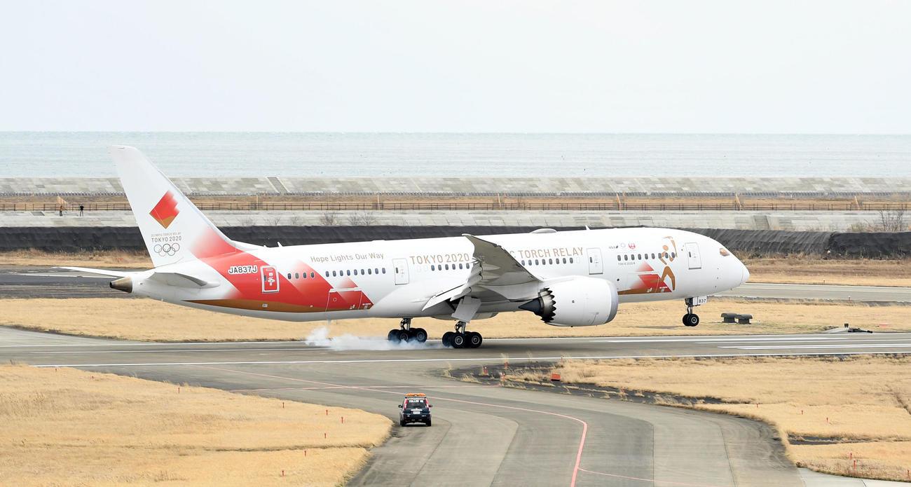 聖火を乗せたTOKYO2020号が航空自衛隊松島基地に到着した(撮影・横山健太)