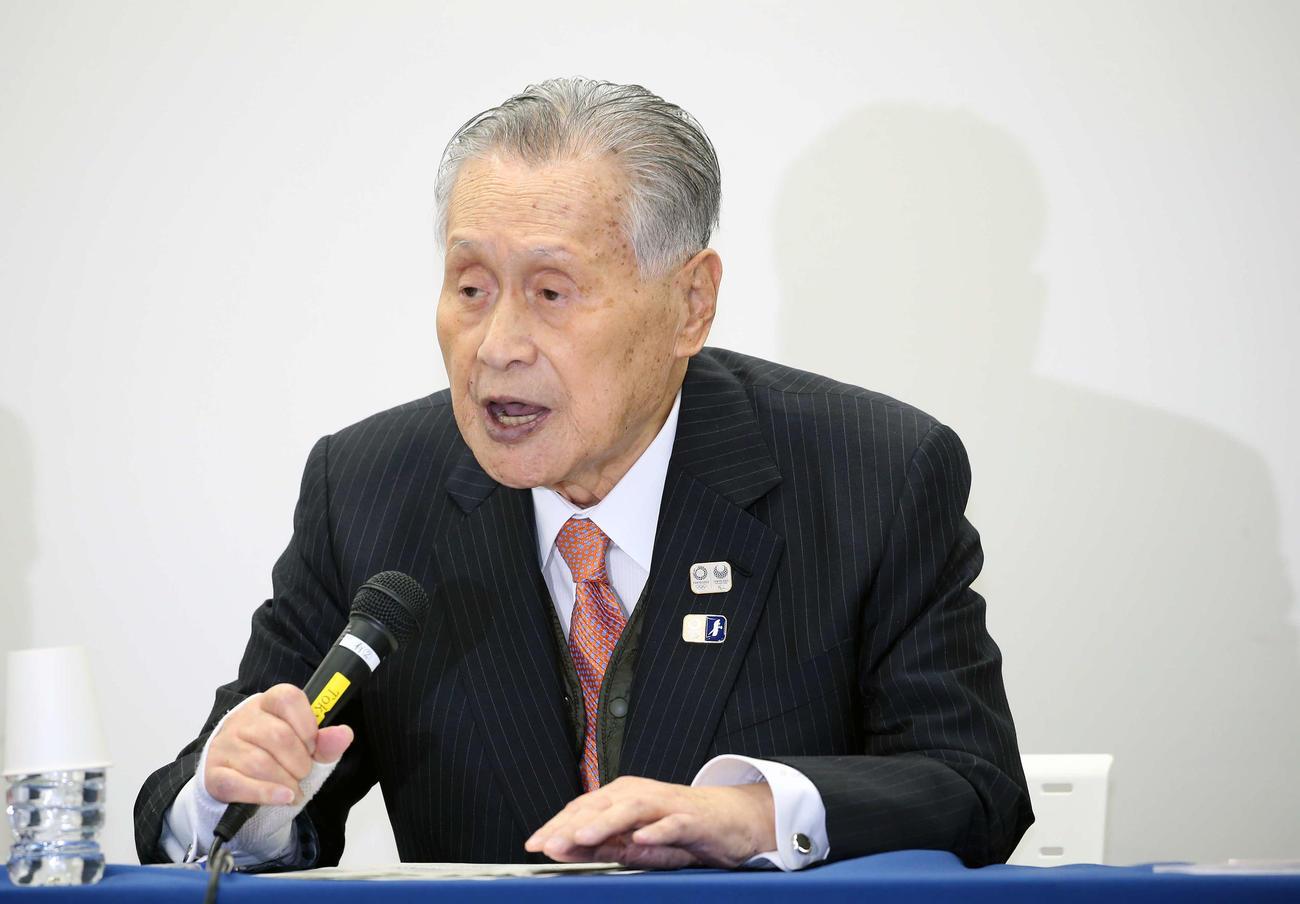 東京五輪組織委員会の森会長(2020年3月24日撮影)