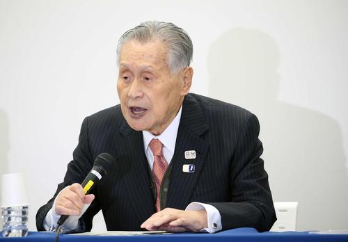 Photo of 東京五輪延期で対策本部「新たな出発」の名で発進