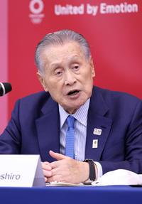 五輪休戦決議の対象、来年に変更 森会長「歓迎」 - 東京オリンピック2020 : 日刊スポーツ