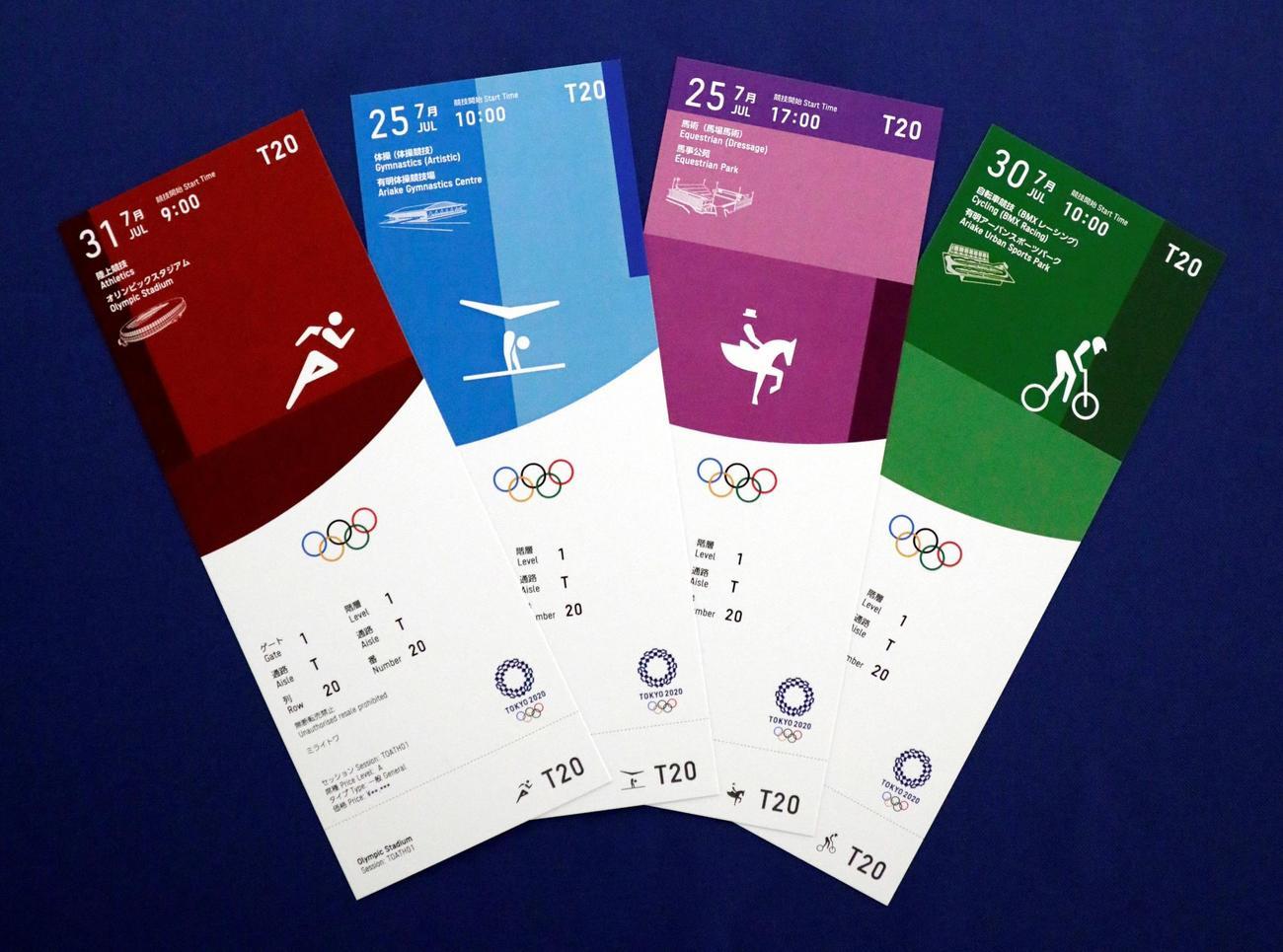 東京五輪チケットのデザイン