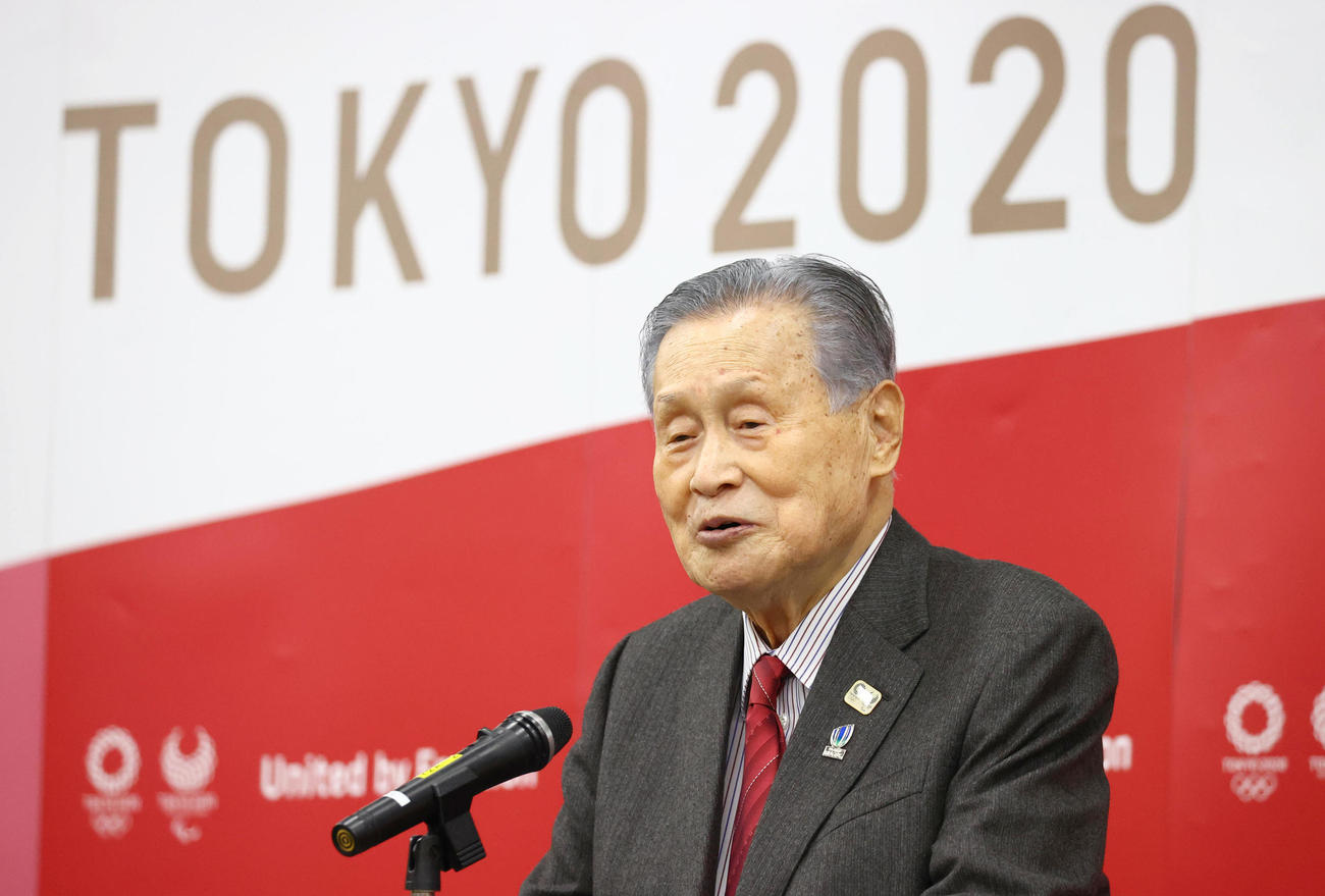 職員に向け年頭あいさつを行う東京五輪・パラリンピック大会組織委員会の森会長(代表撮影)