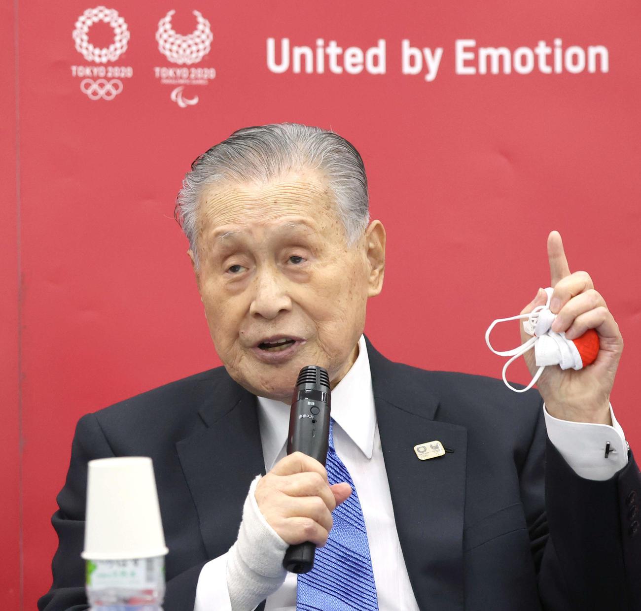 20年12月、東京五輪・パラリンピック大会組織委の森喜朗会長