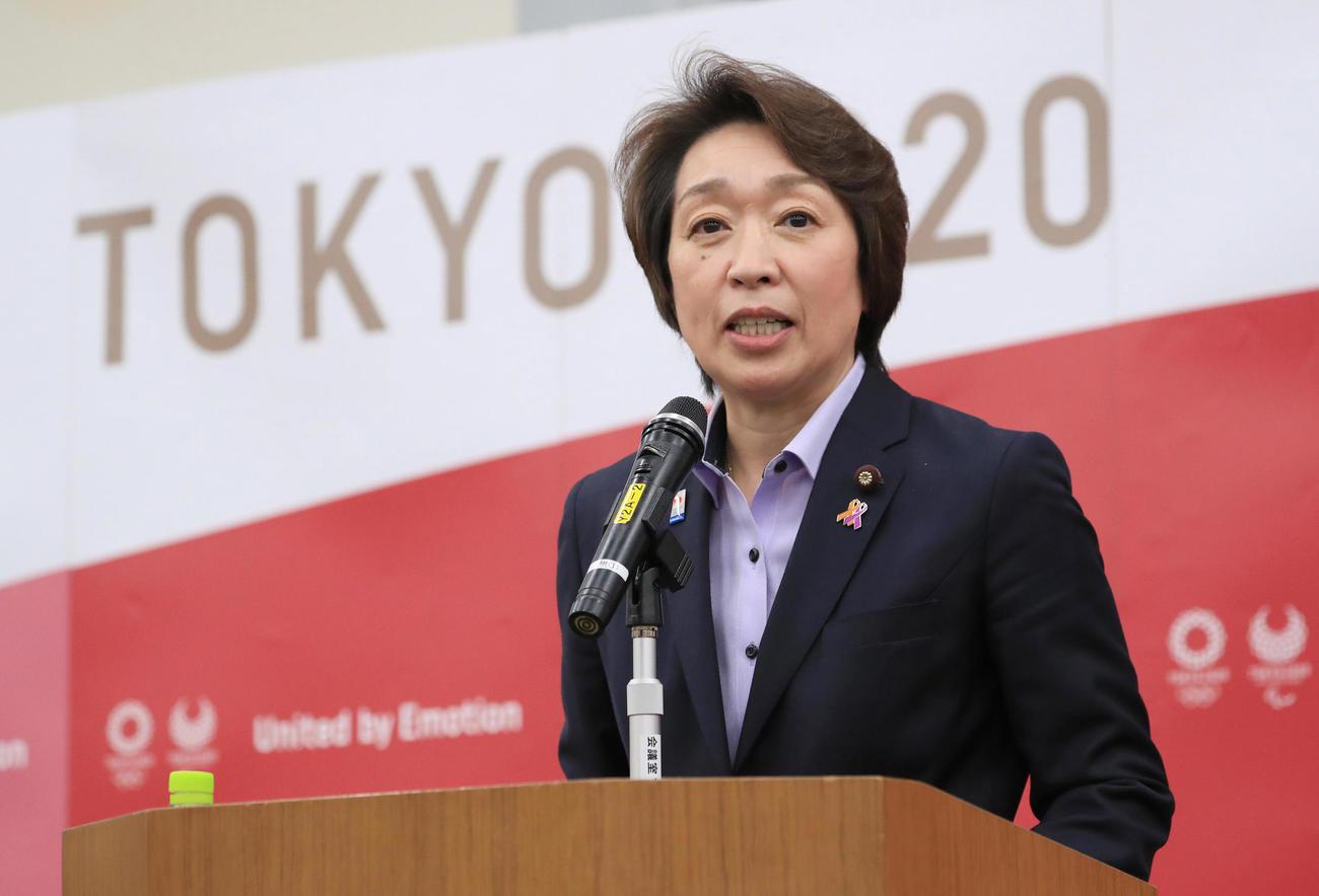就任あいさつをする東京五輪・パラリンピック組織委員会の橋本会長(代表撮影)