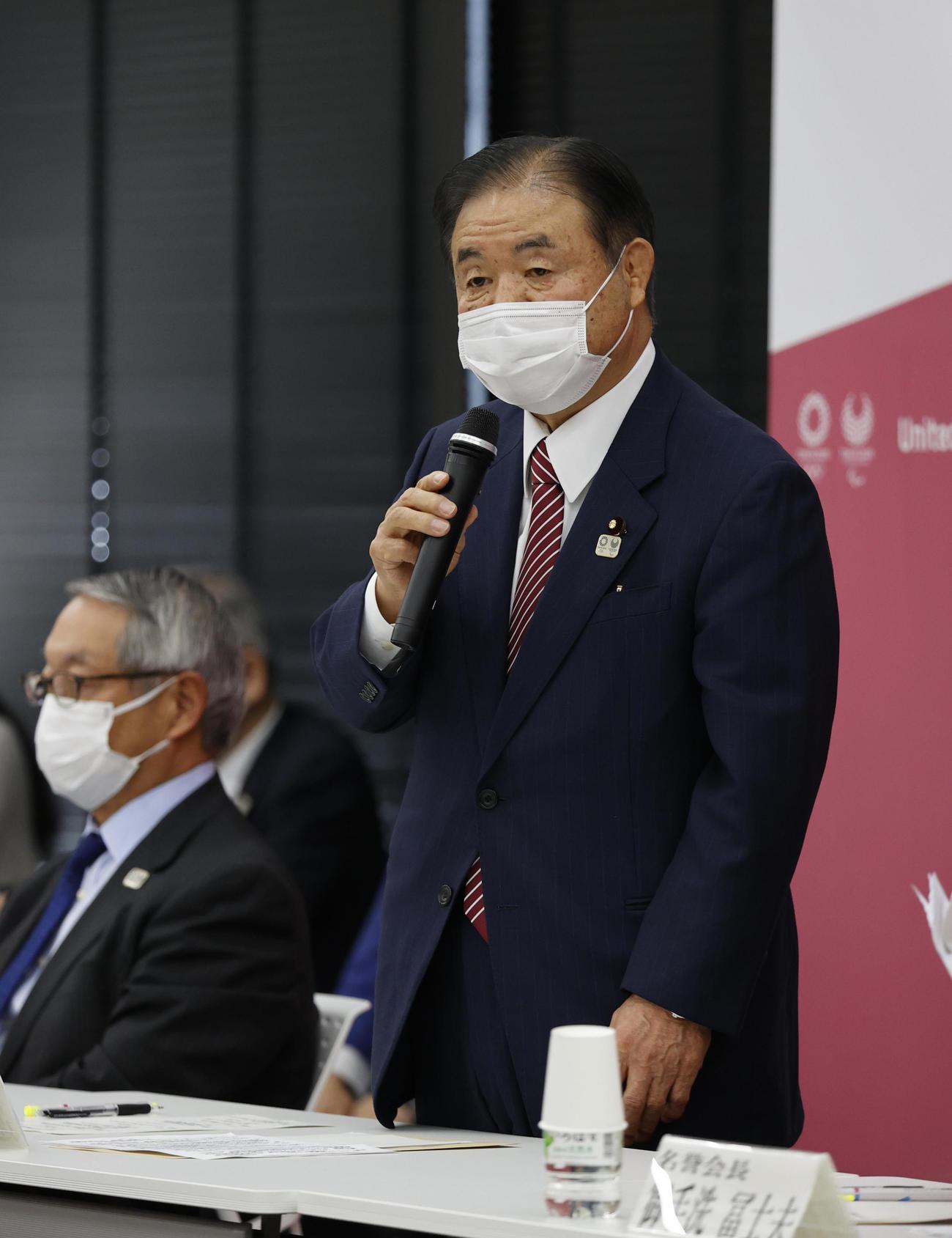 遠藤利明副会長(2021年2月18日撮影)