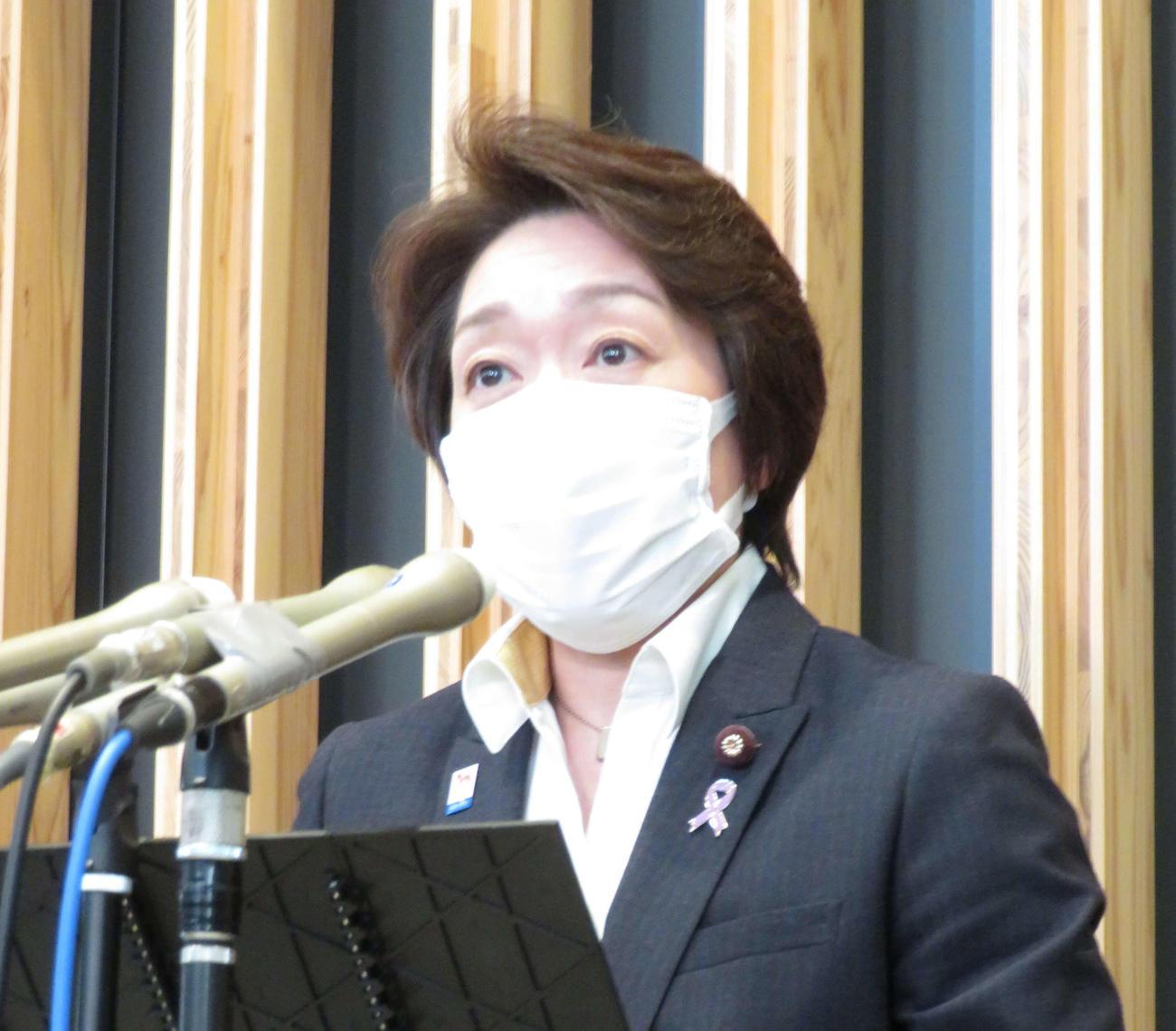 橋本聖子氏(2020年11月16日撮影)