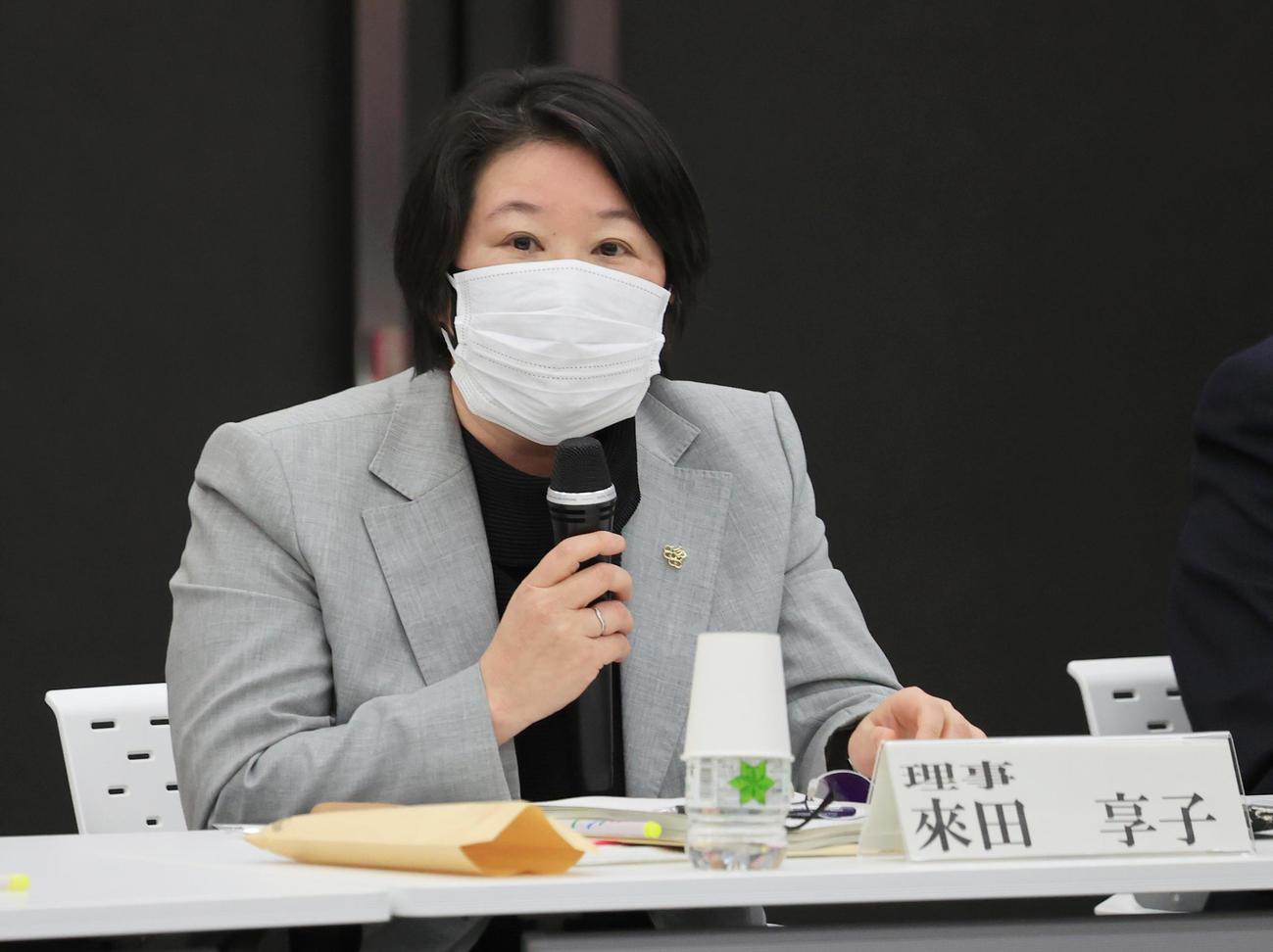 東京五輪・パラリンピック大会組織委員会の理事会であいさつする来田理事(代表撮影)