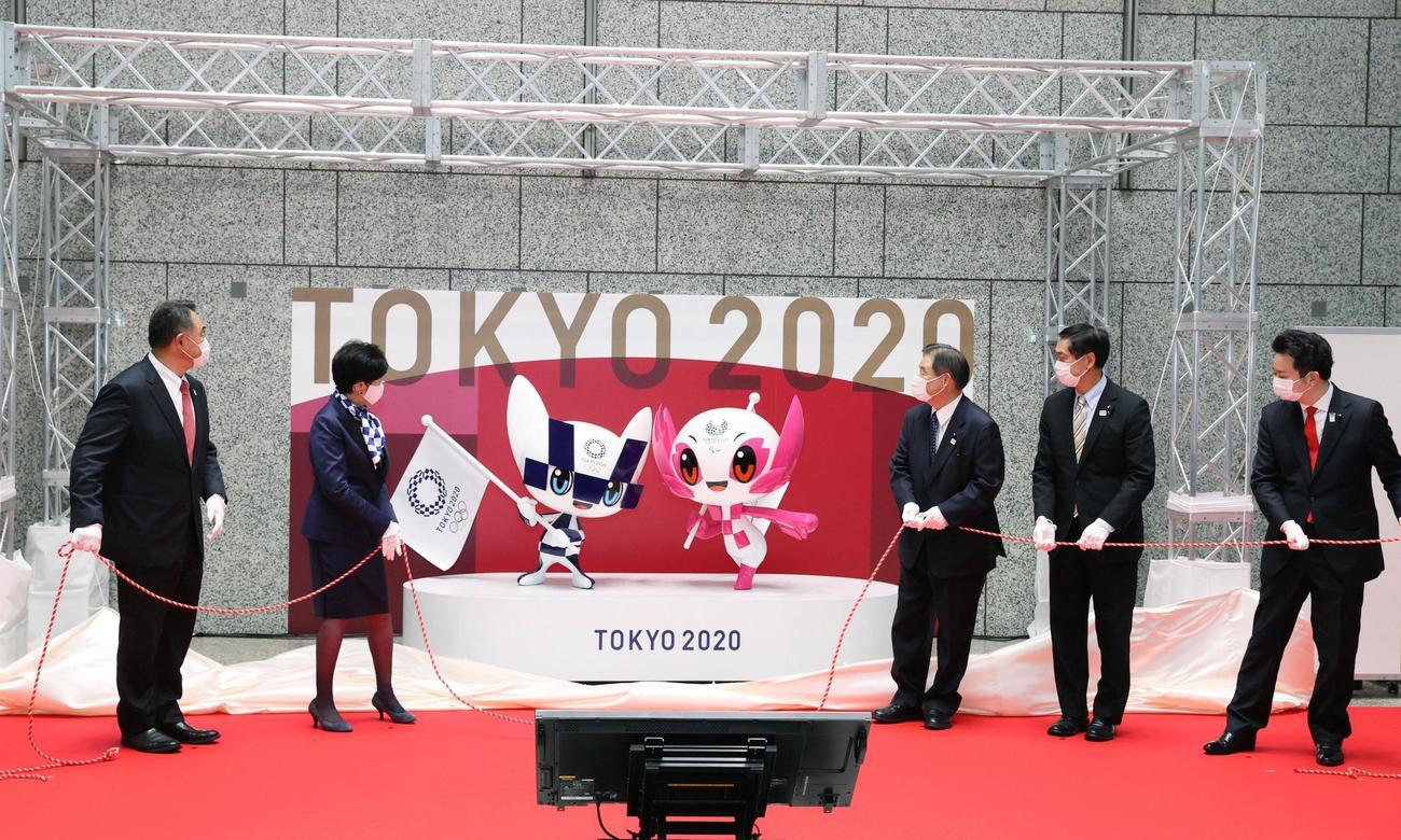 東京五輪・パラリンピックの公式マスコット像の除幕をした(左から)JOCの山下泰裕会長、東京都の小池百合子知事ら(代表撮影)(共同)