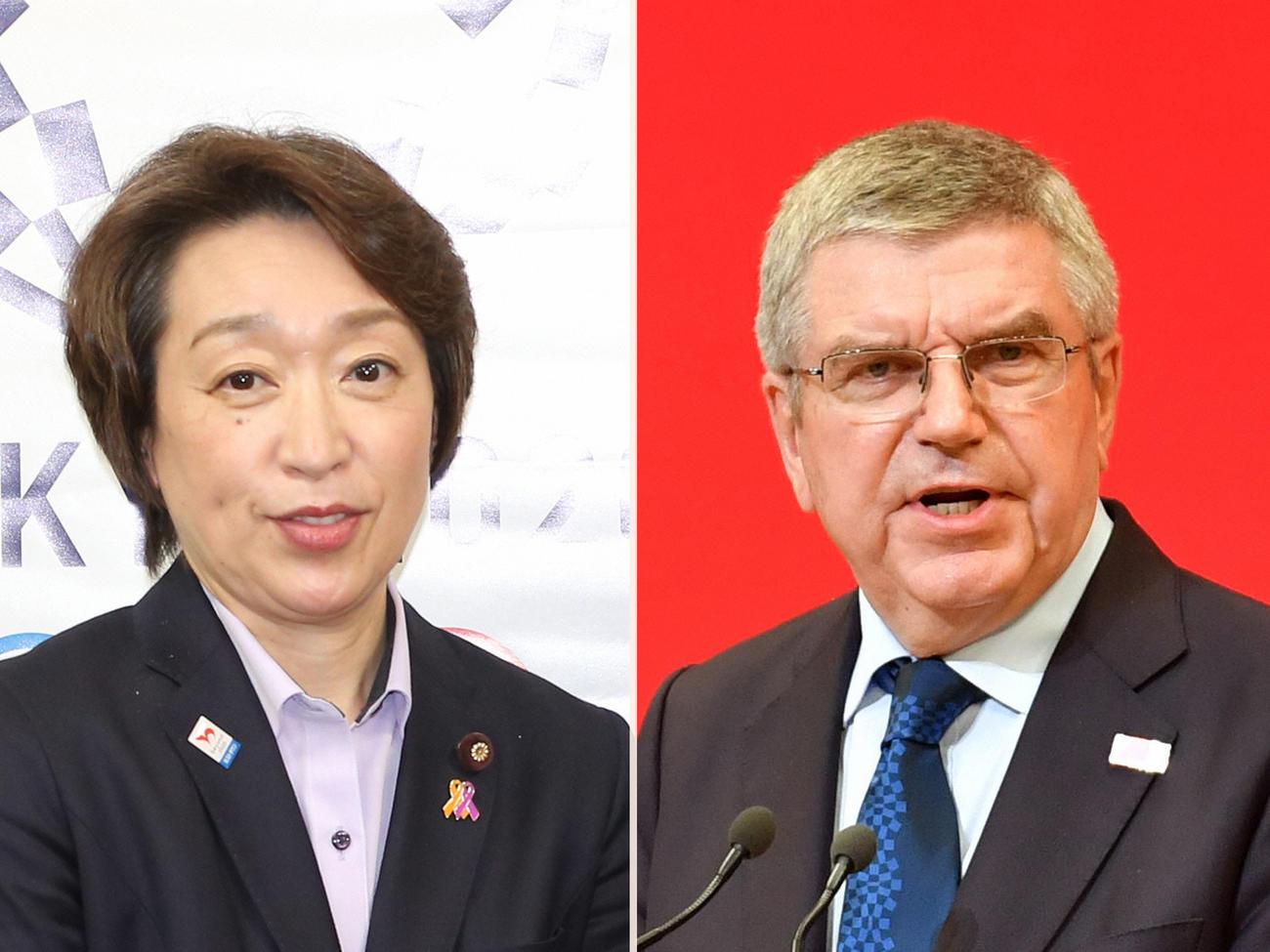 東京五輪組織委員会の橋本聖子会長(左)とIOCバッハ会長