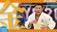 東京2020まとめタイムライン 7月24日(土) - 東京オリンピック2020ライブ速報まとめ : 日刊スポーツ