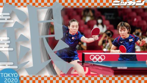 卓球女子団体で銀メダル獲得