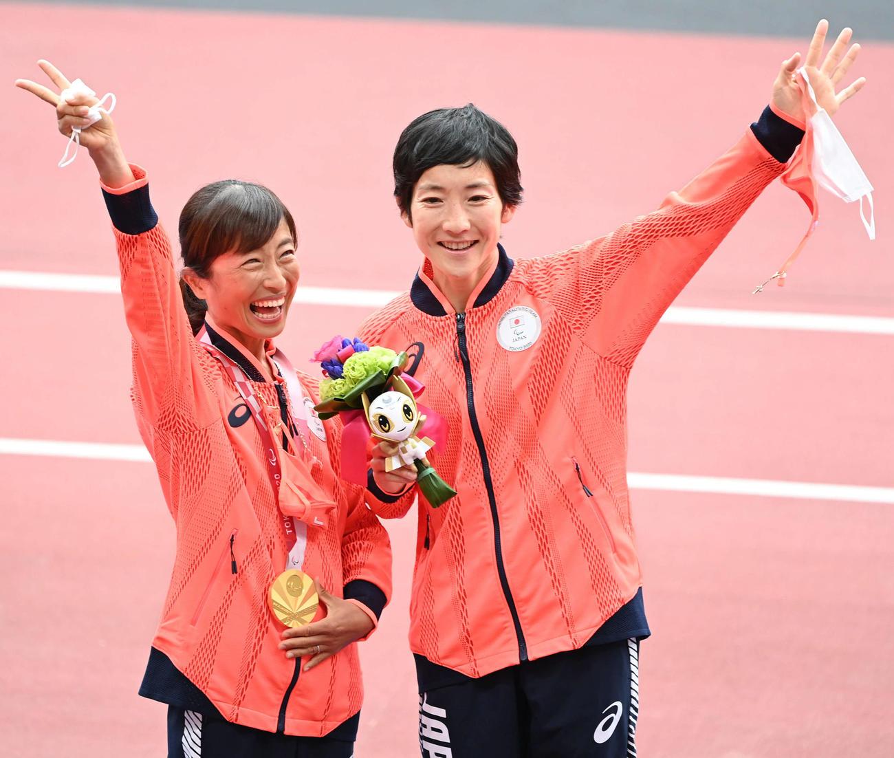 女子マラソン(視覚障害T12) 金メダルを手にした道下(左)は伴走者の青山由佳と一緒に笑顔を見せる(撮影・山崎安昭)