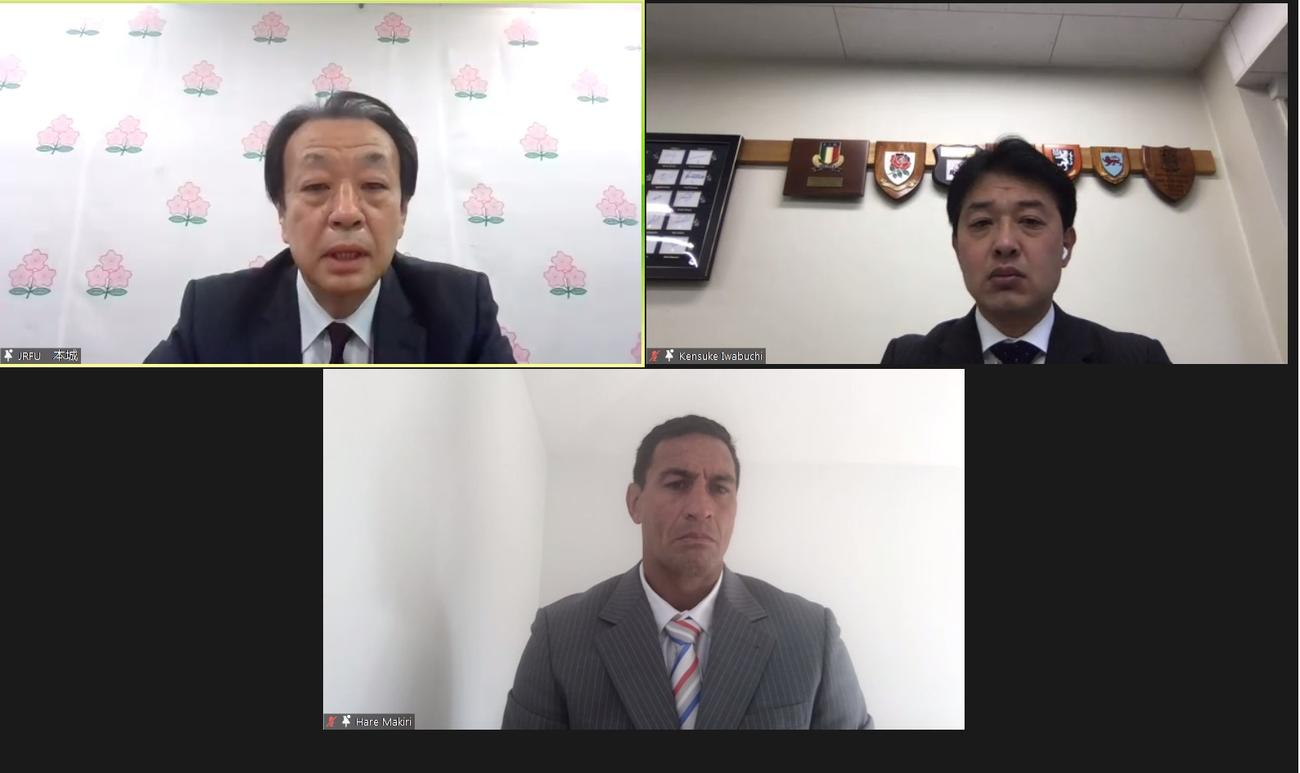 オンラインでの記者会見に出席した7人制日本代表の本城和彦チームディレクター(上段左)、男子の岩渕健輔ヘッドコーチ(同右)、女子のハレ・マキリ新ヘッドコーチ