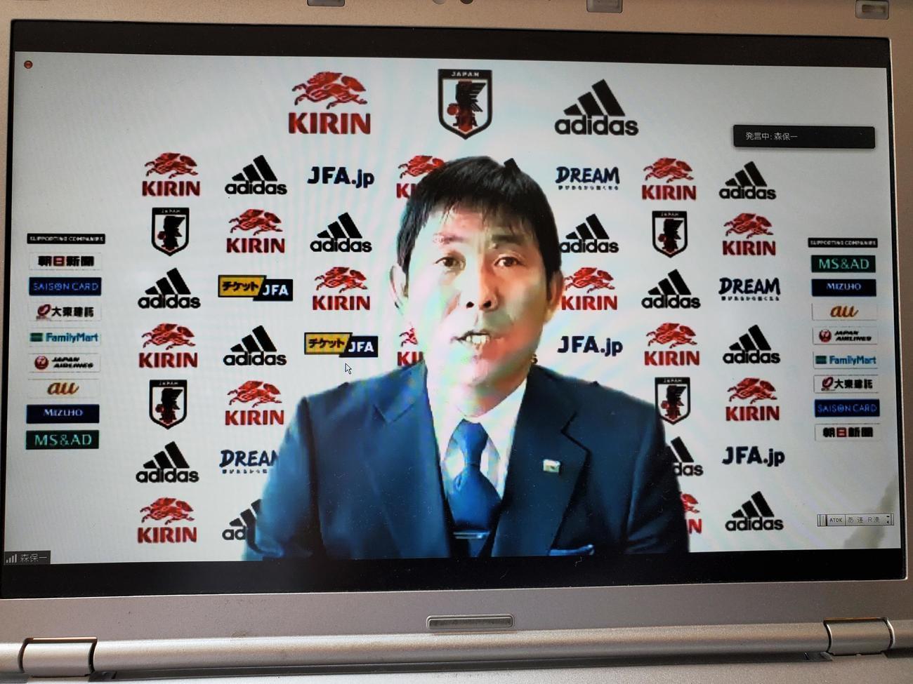 オンライン上で会見する日本代表の森保監督=2020年10月1日