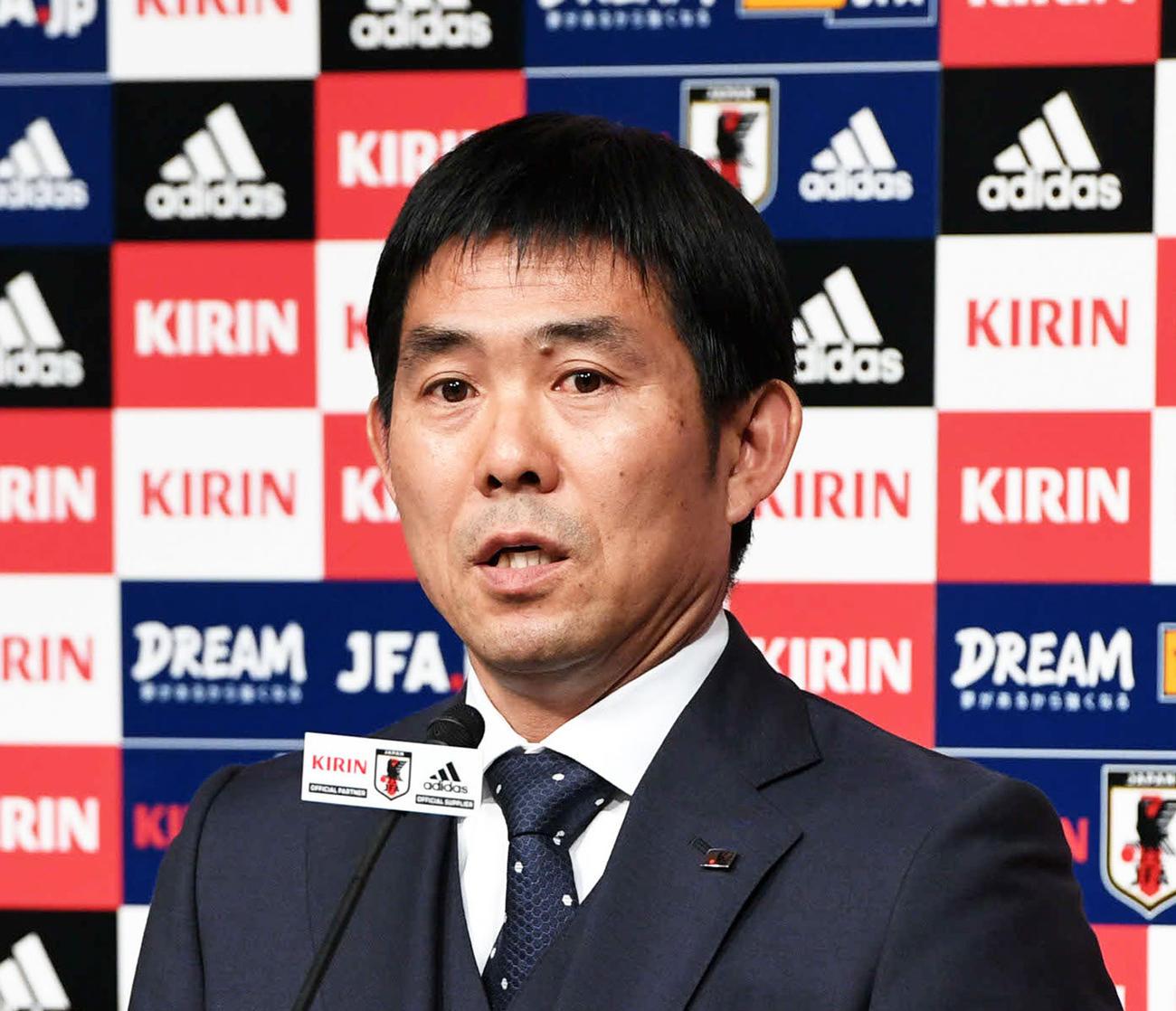 日本代表の森保一監督