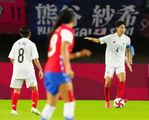 日本対チリ 前半、ボールをキープする熊谷(撮影・江口和貴)