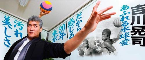 【復刻】吉川晃司のあふれる水球愛 元高校最優秀選手が語った期待と不安