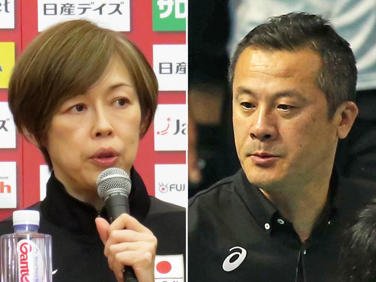 バレーボール女子代表の中田久美監督(左)と男子代表の中垣内祐一監督