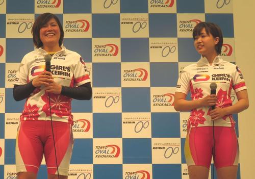 京王閣G3最終日にトークショーを行った奥井迪(左)、荒川ひかり両選手