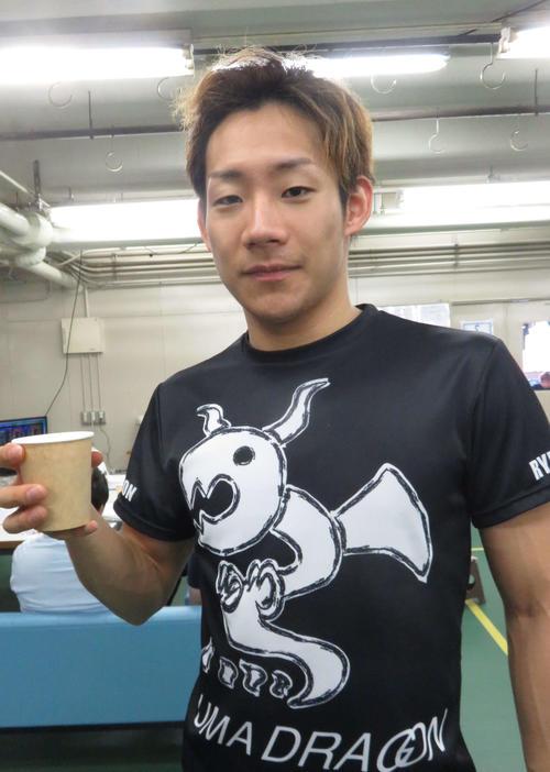 太田竜馬は名前の「竜」と「馬」をもじって自らデザインしたTシャツがお気に入り
