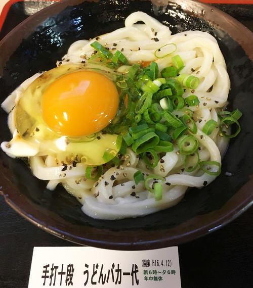 手打十段うどんバカ一代の釜バターうどん(撮影・中野公博)