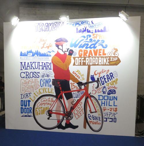「ソトアソビゴコロ」をテーマにした『CYCLE MODE international2019』が開催された