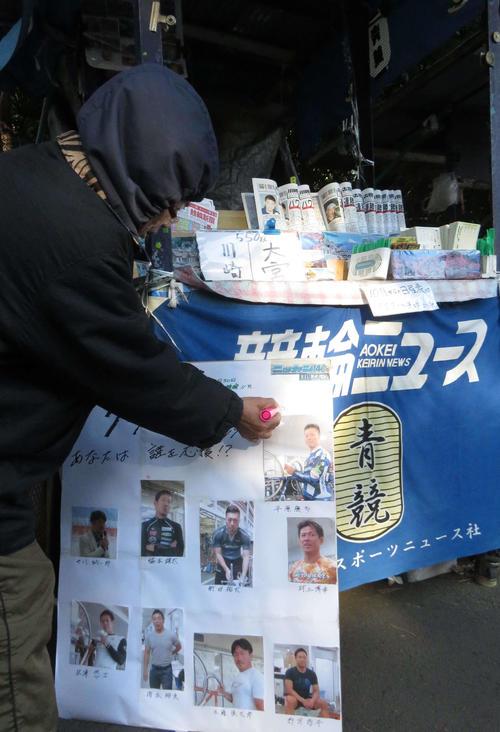 西門で専門紙を販売する女性は平原康多を応援