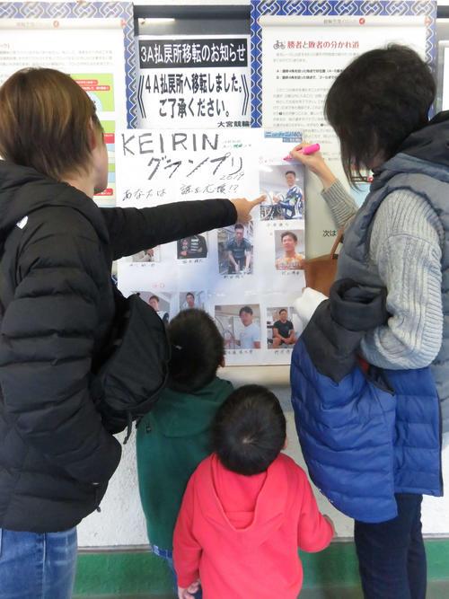 さいたま市に在住で息子2人と競輪場を訪れた主婦(29・左)と、その母はそれぞれ郡司浩平と平原康多を応援する