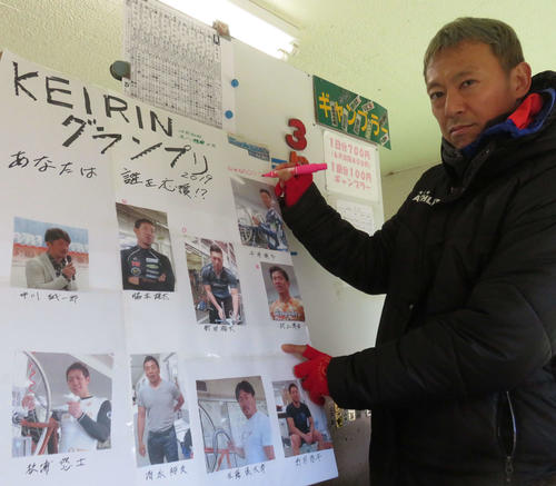 『予想屋ギャンブラー』木村安記さんが平原康多に1票を投じる