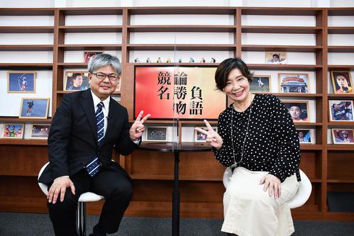 したらじゅん子さんと田中聖二はVサインで撮影終了(20年10月9日、撮影・小野寺淳)