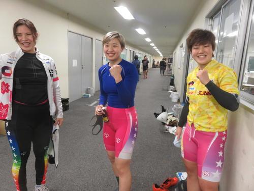 最後に、ガールズ決勝進出した右から小林莉子(優勝)、岡本二菜(6着)、石井貴子(2着)の東京トリオ