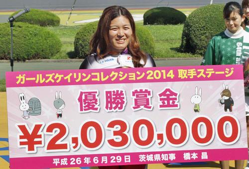 初代女王・中村由香里は14年6月の取手ステージでも優勝