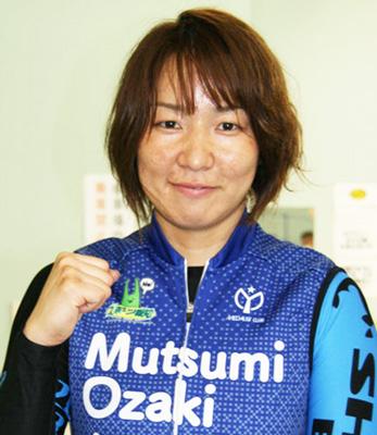 ガールズケイリン尾崎睦選手