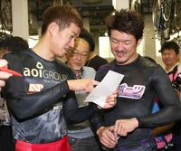 決勝で連係することになった脇本雄太(左)と中川誠一郎
