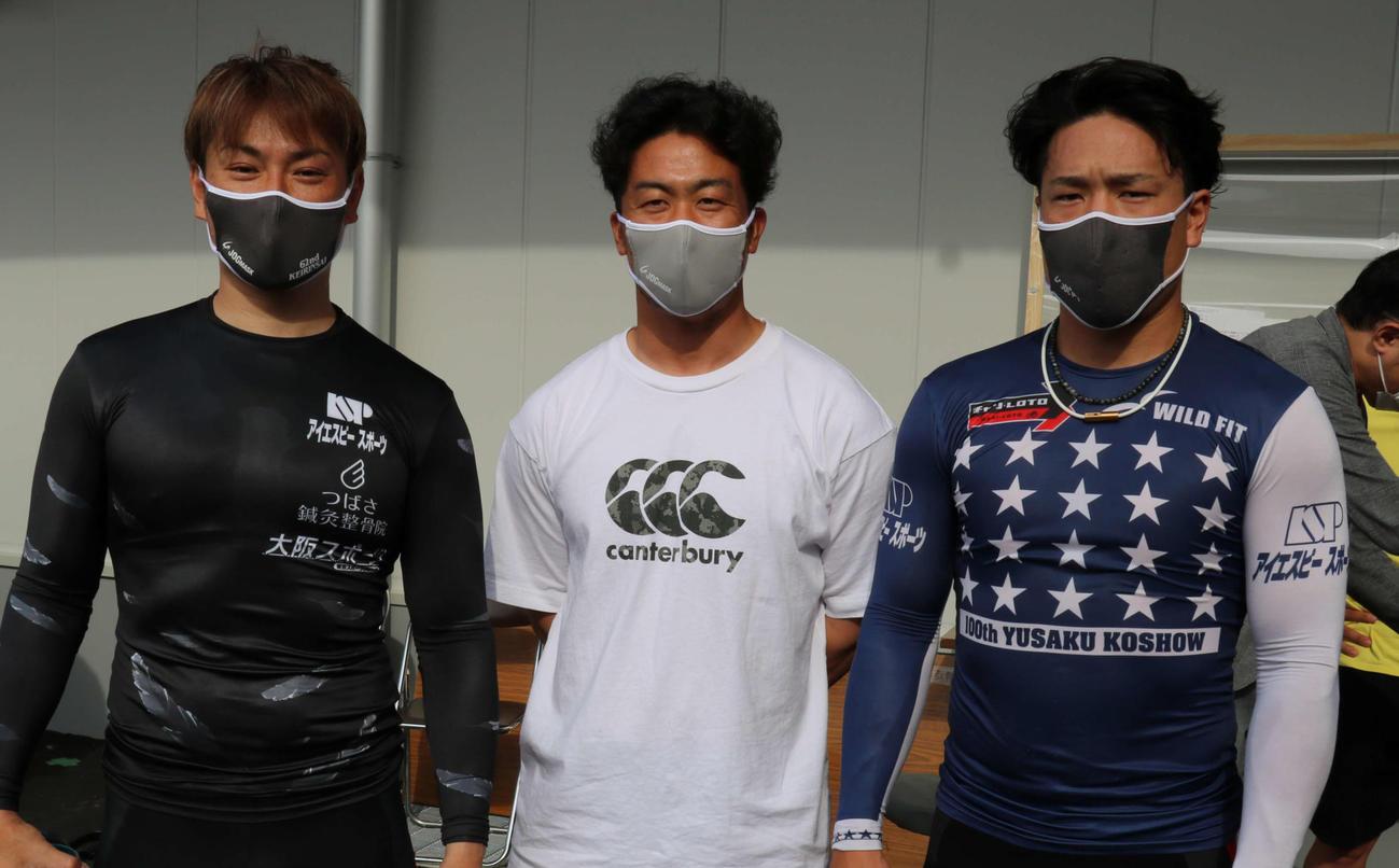 白虎賞での健闘を誓う、左から稲川翔、南修二、古性優作の地元勢