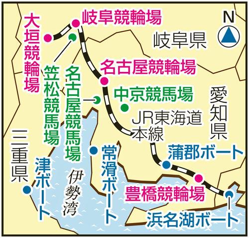 東海地区公営競技場マップ
