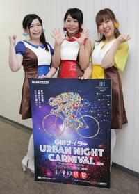 川崎競輪アーバンナイトカーニバルのPRに日刊スポーツ新聞社を訪れたSinquacious。左から葉月真衣、寺島あかり、小松由里子