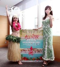 「第61回オールスター競輪」をPRする佳怜さん(左)とかをりさん(撮影・鈴木正人)