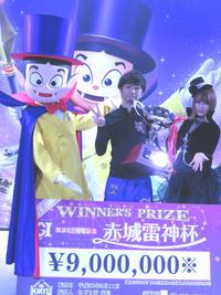 史上23人目の全24場制覇にVサインで喜ぶ辻栄蔵(中央)