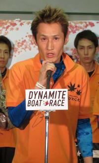 白井英治がオープニングセレモニーで、「打倒・吉川昭男!」を宣言した