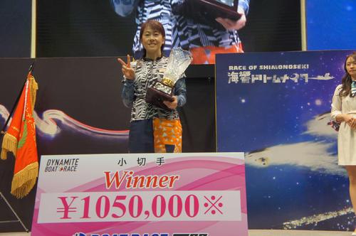 寺田千恵が横綱相撲のイン速攻で今年3回目の優勝を飾った(撮影・山崎千郷)