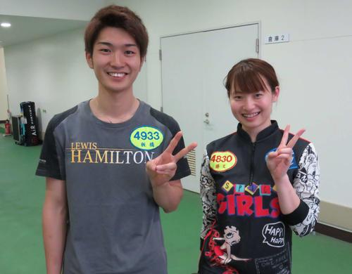 板橋侑我(左)と勝又桜が3日に結婚した