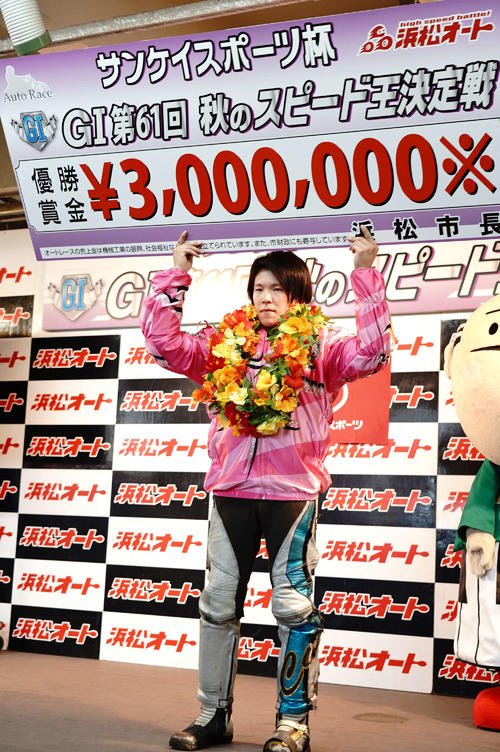 鈴木圭一郎が浜松オートのG1秋のスピード王決定戦を優勝した(撮影・木村重成)