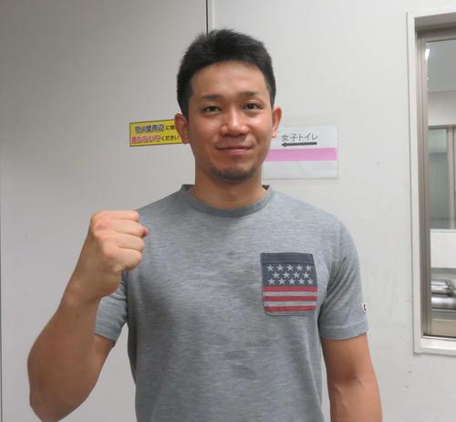 24日に30歳の誕生日を迎える遠藤勝弥(撮影・栗田文人)